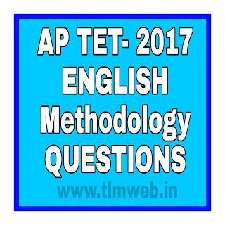 English Methodology AP TET 2017