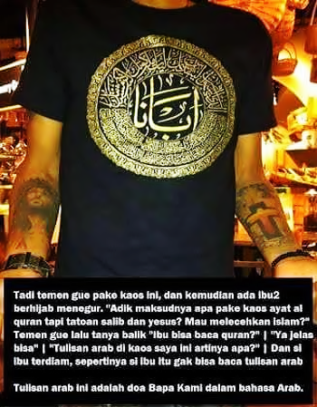 Kaligrafi Bukan Islami