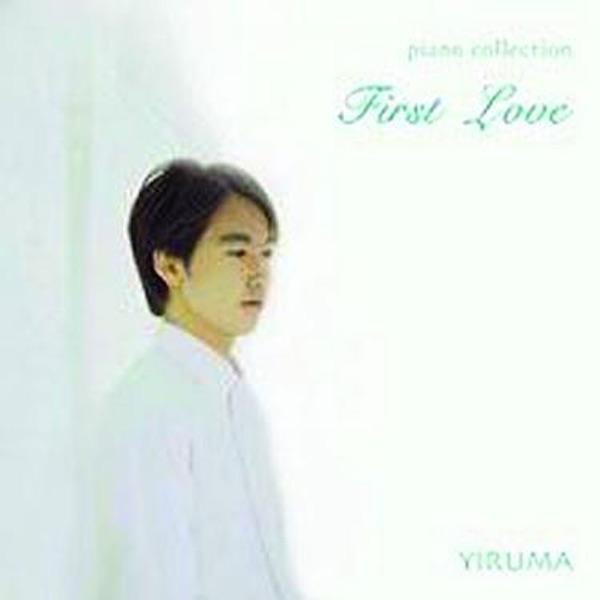 Yiruma – First Love (Yiruma Piano Collection) (ITUNES PLUS AAC M4A)
