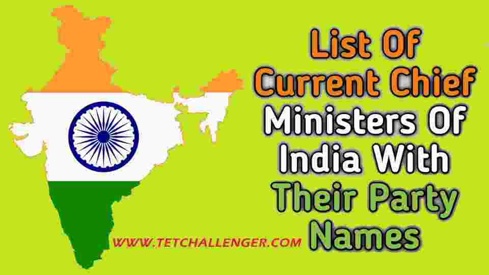 list of ministers of india 2019