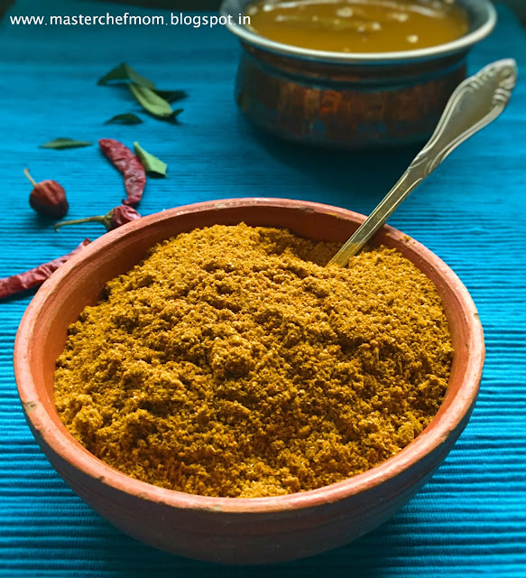 Sambar Powder | Sambar Podi Recipe