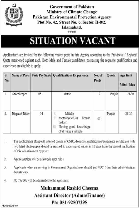 Multiple Jobs in Pakistan Environmental Protection Agency (PEPA)