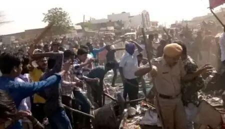 bharat bandh sc st protest rajasthan