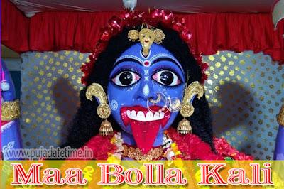 Bolla Kali Puja Date