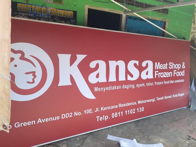 Jasa Pembuatan Reklame Baliho Billboard di Bogor #1