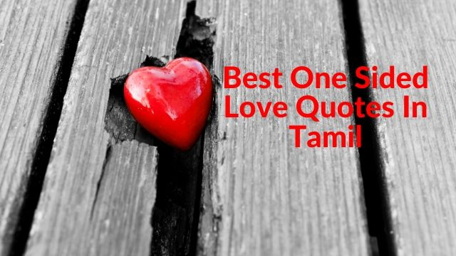 Best One Sided Love Quotes In Tamil