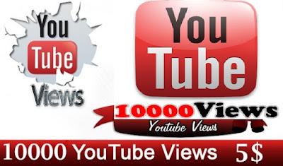 كيف تحصول على 10الف مشاهدة لاى فيديو على قناتك على اليوتيوب