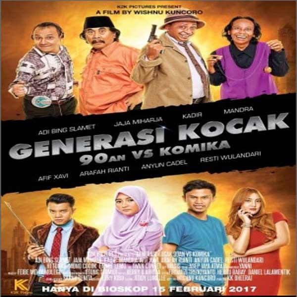 Generasi Kocak: 90an vs Komika, Generasi Kocak: 90an vs Komika Synopsis, Generasi Kocak: 90an vs Komika Trailer, Generasi Kocak: 90an vs Komika Review