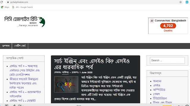 future of ict in bangladesh