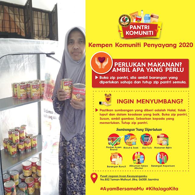 ayam brand, pantri makanan ayam brand, #ayamwithyou, pntri makanan di Jitra Kedah, pantri makanan di Kedah, alamat pantri makanan di kedah,