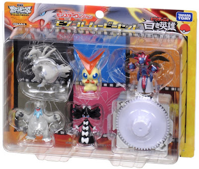 Victini figure Takara Tomy Monster Collection 2011 Victini & Reshiram movie set