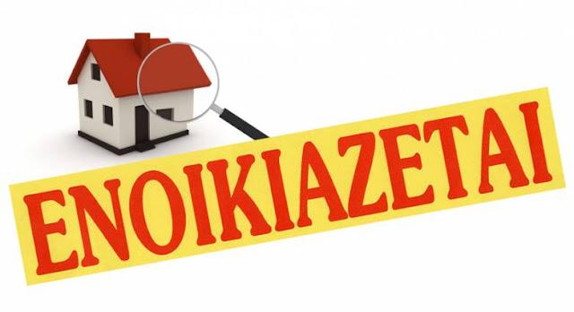 Ενοικιάζεται διαμέρισμα στην Αθήνα, περιοχή Γκύζη κατάλληλο για φοιτητές