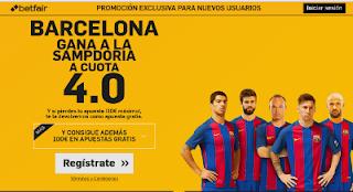 betfair Barcelona gana Sampdoria Gamper supercuota 4 10 agosto