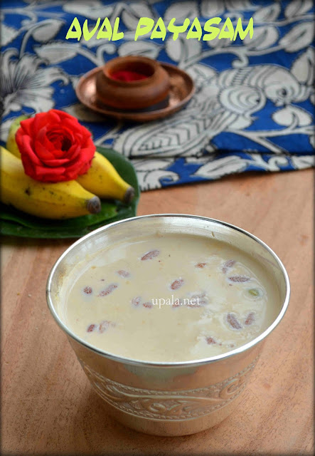 Healthy Red Aval Payasam/Red Avalakki Payasa/Red Poha Kheer (Using Unrefined Cane Sugar/Nattu sakkarai)