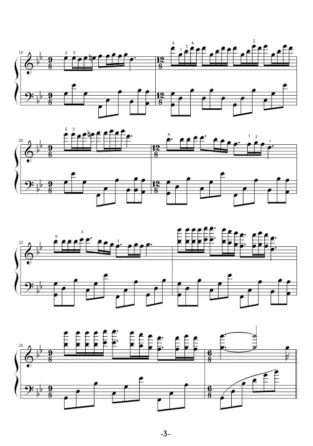 Daffy ------- Music Chords Sharing ( Piano ): 夢中的婚禮