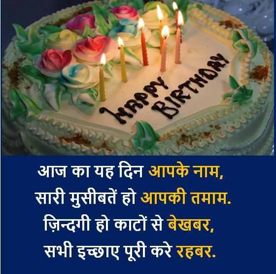 happy birthday images, happy birthday images download