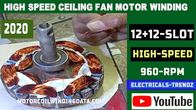 High speed ceiling fan stater winding data 6+6 Slot ceiling fan motor