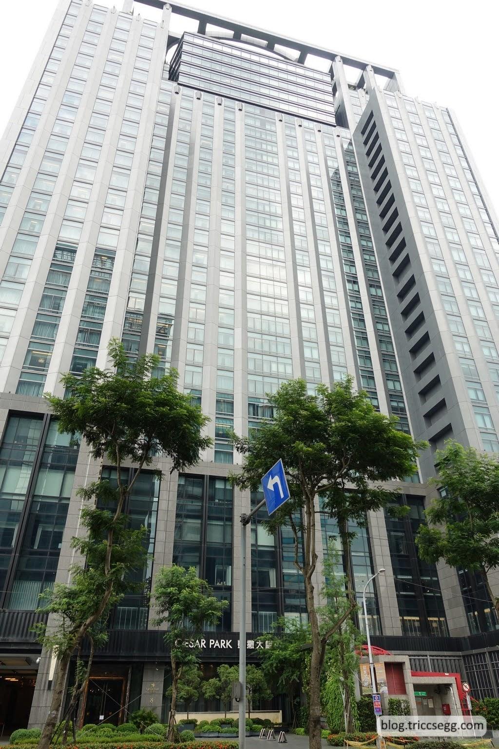 板橋凱撒大飯店.JPG