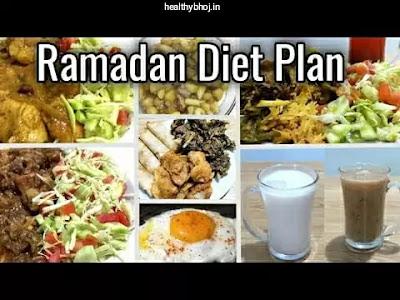 Ramadan diet plan for fat loss in hindi