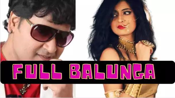 Full Balunga Odia Upcoming New Movie, Pupinder Singh and Anubha Sourya