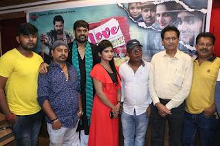 Bhojpuri Movie Love Lettar