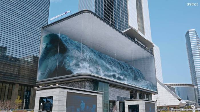 The biggest anamorphic Illusion in the world, The Massive wave from  Seoul Aquarium, anamorphic illusion wave