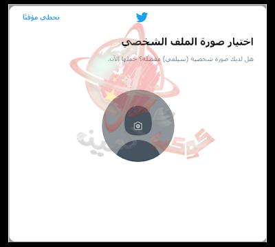 """""""كوكب الصين""""""""طريقة التسجيل في تويتر""""""""طريقة التسجيل في تويتر بالجوال""""""""طريقة التسجيل في تويتر من السودان""""""""طريقة تسجيل في تويتر""""""""طريقة تسجيل في تويتر الجديد""""""""طريقة تسجيل في تويتر من الجوال""""""""كيفية التسجيل في تويتر""""""""كيفية التسجيل في تويتر من السودان""""""""كيفية التسجيل في تويتر من الجوال""""""""طريقه التسجيل في تويتر""""""""طريقة التسجيل في التويتر""""""""طريقة التسجيل في التويتر بالجوال""""""""كيفية التسجيل في تويتر برقم الجوال""""""""طريقة تسجيل تويتر برقم الجوال""""""""طريقة التسجيل في تويتر في السودان""""""""كيفية التسجيل في تويتر السودان""""""""التسجيل في تويتر من السودان""""""""كيفية تسجيل تويتر في السودان""""""""تسجيل في تويتر من السودان""""""""طريقة تسجيل تويتر في الايفون""""""""كيفية تسجيل في تويتر""""""""كيفية تسجيل في تويتر بدون رقم هاتف""""""""طريقة تسجيل حساب في تويتر""""""""طريقة تسجيل تويتر جديد""""""""طريقة تسجيل خروج تويتر من الجوال""""""""كيف تسجل في تويتر من الجوال""""""""كيفية التسجيل في تويتر من سوريا""""""""كيفيه التسجيل ع تويتر""""""""كيفيه التسجيل في تويتر""""""""كيف التسجيل في تويتر""""""""كيفية التسجيل في التويتر""""""""كيف تسجيل في تويتر""""""""طريقة تسجيل الدخول في تويتر""""""""طريقة التسجيل تويتر""""""""طريقة تسجيل في التويتر""""""""كيف طريقة التسجيل في التويتر""""""""طريقة التسجيل في تويتر""""""""طريقة التسجيل في تويتر بالجوال""""""""طريقة التسجيل في تويتر من السودان""""""""طريقة تسجيل في تويتر""""""""طريقة تسجيل في تويتر الجديد""""""""طريقة تسجيل في تويتر من الجوال""""""""كيفية التسجيل في تويتر""""""""كيفية التسجيل في تويتر من السودان""""""""كيفية التسجيل في تويتر من الجوال""""""""طريقه التسجيل في تويتر""""""""طريقة التسجيل في التويتر""""""""طريقة التسجيل في التويتر بالجوال""""""""كيفية التسجيل في تويتر برقم الجوال""""""""طريقة تسجيل تويتر برقم الجوال""""""""طريقة التسجيل في تويتر في السودان""""""""كيفية التسجيل في تويتر السودان""""""""التسجيل في تويتر من السودان""""""""كيفية تسجيل تويتر في السودان""""""""تسجيل في تويتر من السودان""""""""طريقة تسجيل تويتر في الايفون""""""""كيفية تسجيل في تويتر""""""""كيفية تسجيل في تويتر بدون رقم هاتف""""""""طريقة تسجيل حساب في تويتر""""""""طريقة تسجيل تويتر جديد""""""""طريقة تسجيل خروج تويتر من الجوال""""""""كيف تسجل في تويتر من الجوال""""""""كيفية التسجيل في تويتر من سوريا""""""""كيفيه التسجيل ع تويتر""""""""كيفيه التسجيل في تويتر""""""""كيف التسجيل في تويتر""""""""كيفية التسجيل في التويتر""""""""كيف تسجيل في تويتر""""""""طريقة تسجيل الدخول في تويتر""""""""طريقة التسجي"""