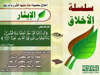 بطاقات تربوية دينية السنوات التعليمية 6_2.jpg