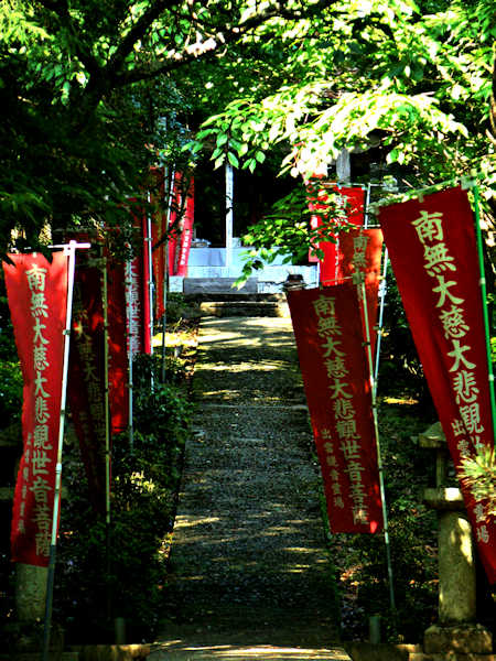Pathway to Hasedera Main Hall