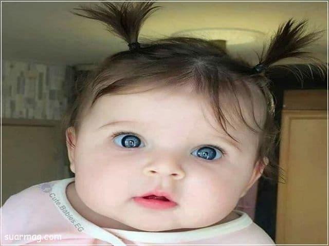 اطفال كيوت بنات 15 | Cute Baby Girls 15