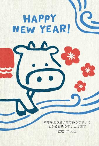 川を渡る牛の手ぬぐいデザイン年賀状(丑年)
