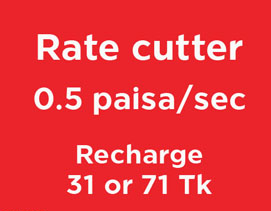 Robi 31tk, 71tk Recharge Special Call Rates Offer Details