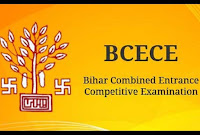 Bihar Combined Entrance Competitive Examination Board (BCECEB) Recruitment For 40 Amin Vacancies - Last Date: 31st Oct 2020