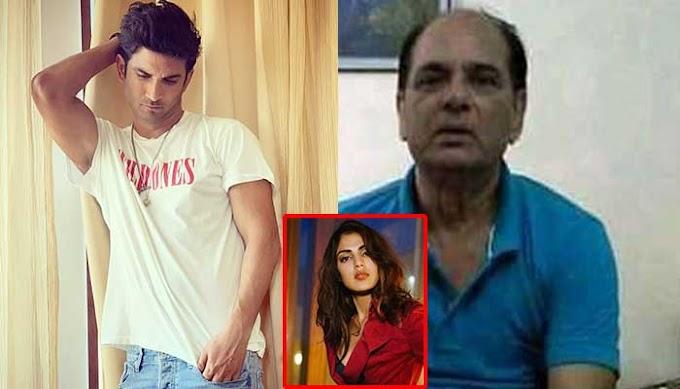 सुशांत सिंह के पिता ने सुशांत की गर्लफ्रेंड रेहा चक्रवर्ती के खिलाफ दर्ज की FIR, रेहा चक्रवर्ती पर सुशांत से पैसे ऐंठने का आरोप