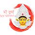 Durga Puja - festival of kolkata - durga puja images