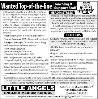 Little Angels school Teaching, Non Teaching jobs Recruitment