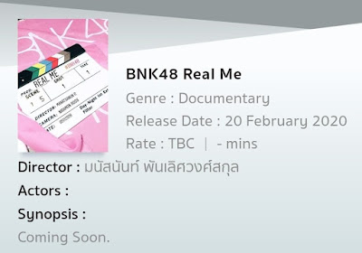 Details on 'Real Me' BNK48 2nd documentary