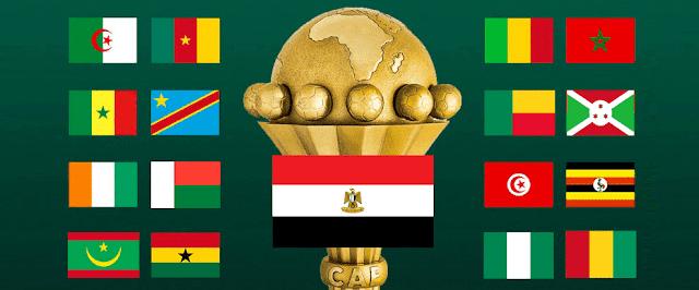 مشاهدة بطولة افريقيا في مصر بشكل مجاني وبجودة عالية عبر هذه الطريقة الحصرية