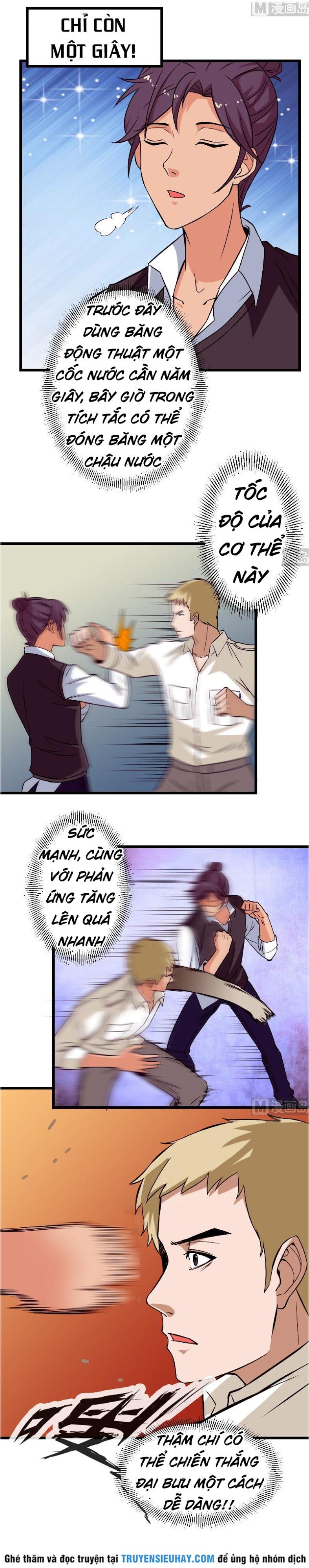 Ngưu Thư Cung Ứng Thương Chapter 77 - Truyenmoi.xyz