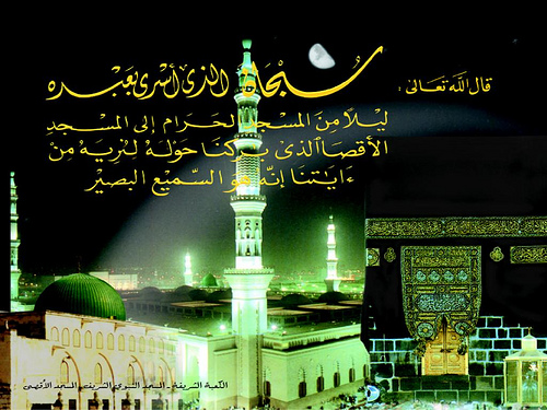 Wallpapers High Resolution Kabah Wallpapers