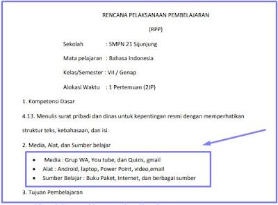 RPP 1 Lembar Daring Bahasa Indonesia Kelas 7