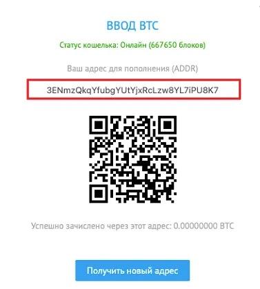 Пополнение счета биржы YoBit.net