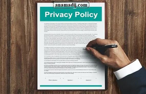 سياسة الخصوصية لموقع النماذج دوت كوم