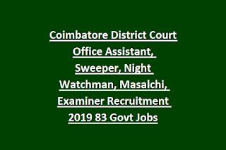 Coimbatore District Court Office Assistant, Sweeper, Night Watchman, Masalchi, Examiner Recruitment 2019 83 Govt Jobs