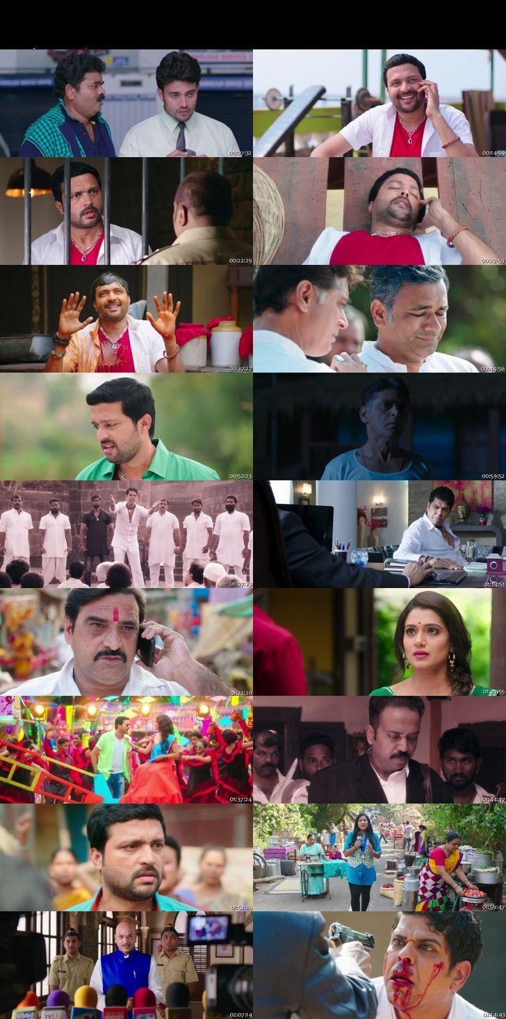 Screen Shot Of Guru 2016 300MB Full Movie Hindi Dubbed Free Download 720P HDRip HEVC