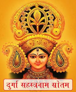 Download Shree-Vaibhavlakshmi-Vrat-Katha book in PDF - free
