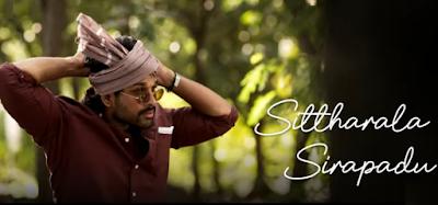 sittharala-sirapadu-song-lyrics