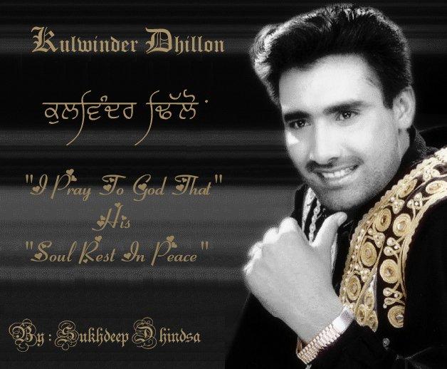 Kulwinder Dhillon