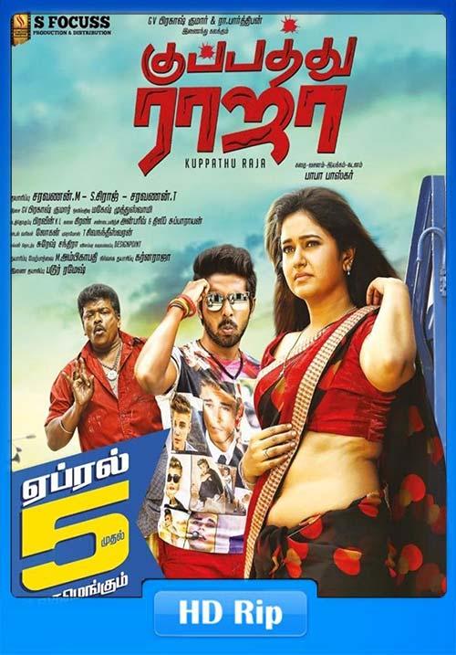 Kuppathu Raja 2019 Tamil 720p HDRip x264 | 480p 300MB | 100MB HEVC Poster