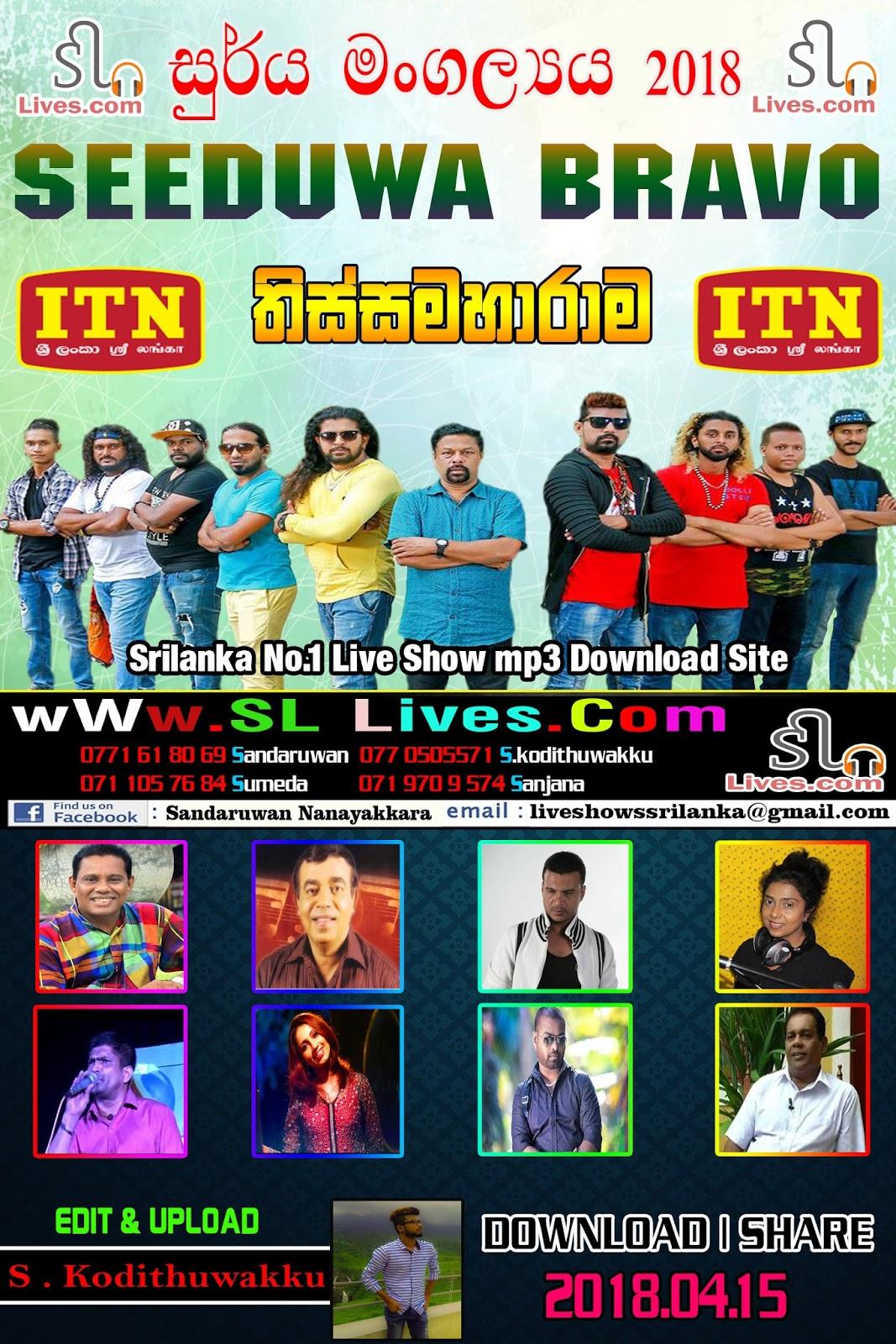 Sri lanka live show mp3 download